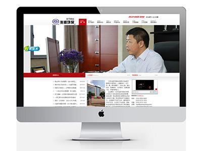 知名的网页设计公司-选择网站建设