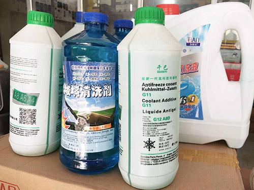 海南藏族自治州耐用的汽車玻璃清洗劑哪里買——青海汽車玻璃清洗劑銷售