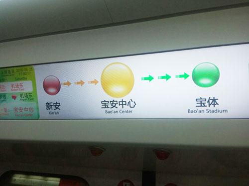 横沥广告展示条形屏-要买车载导乘屏上哪