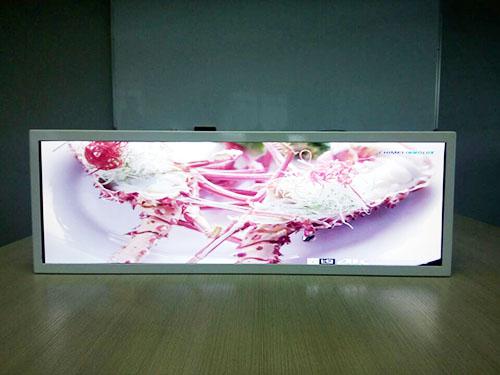 佛山條形屏-在哪能買到條形LCD顯示屏