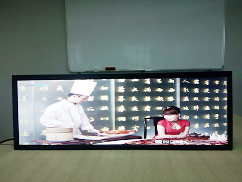 潮州条形液晶显示器-东莞LCD现货供应