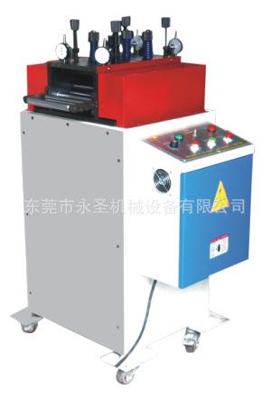 厂家供应薄板片料专用整平机|片料薄板精密矫正机