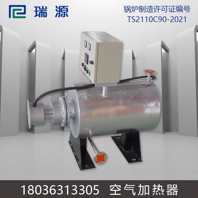 高性价空气加热器供销 采购空气电加热器
