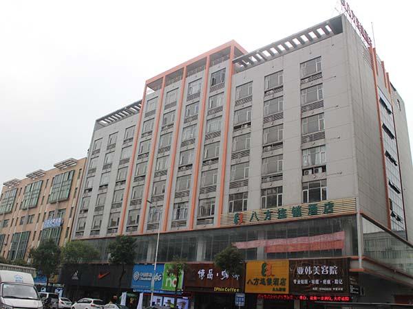东莞房屋安全鉴定费用_广东可信赖的房屋检测鉴定中心