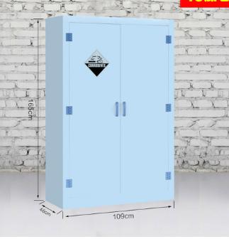 代理酸碱柜,可靠的酸碱柜供应信息