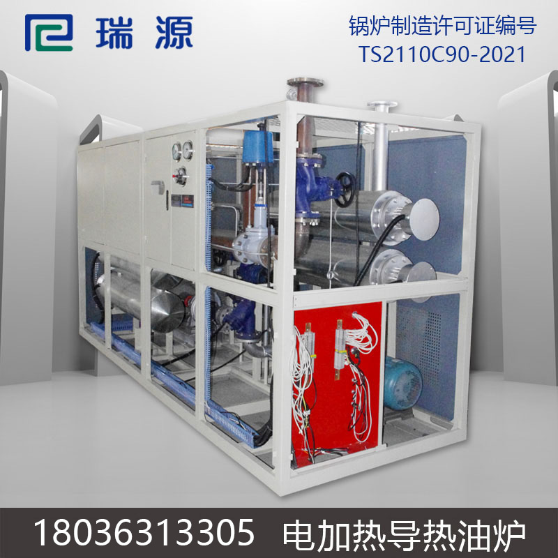 物超所值的电加热导热油炉_具有性价比的电加热导热油炉在哪买