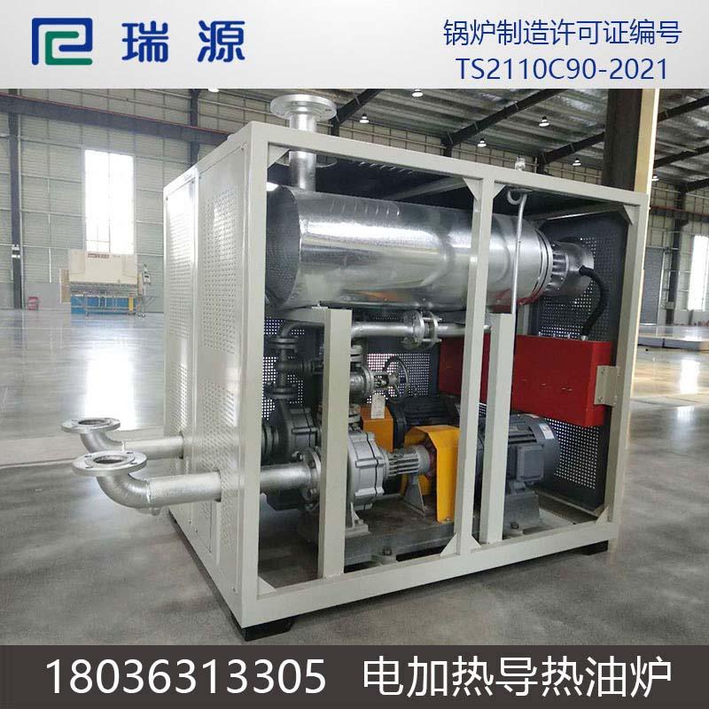 电加热导热油炉价位|质量好的电加热导热油炉批发价格