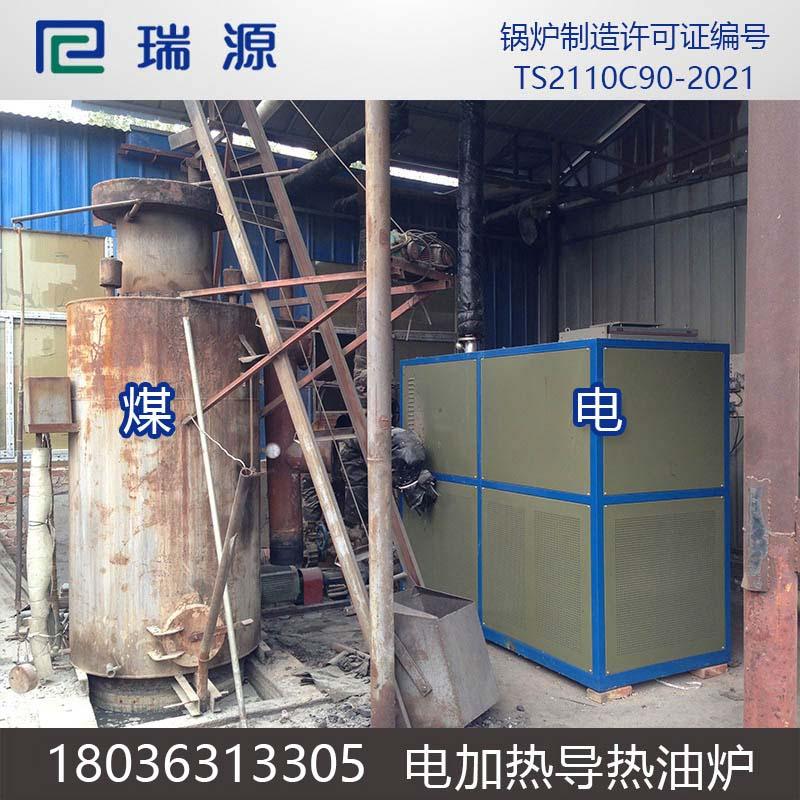 厂家直销反应釜专用防爆电加热导热油炉精馏、干燥导热油炉