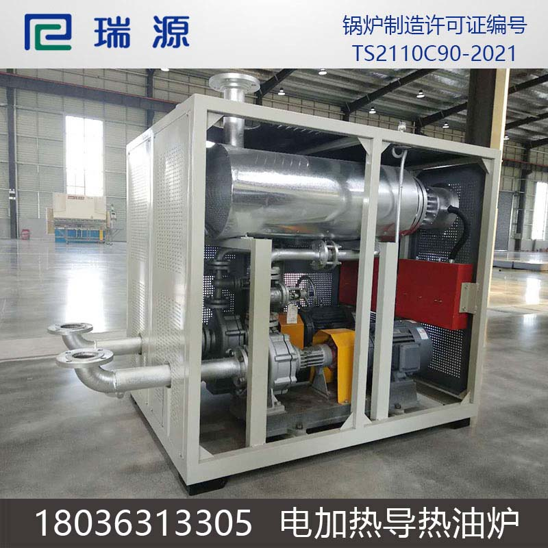 价格合理的电加热导热油炉-哪里能买到实惠的电加热导热油炉