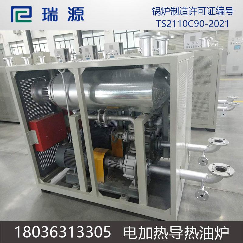 促销电加热导热油炉-江苏专业的电加热导热油炉供应