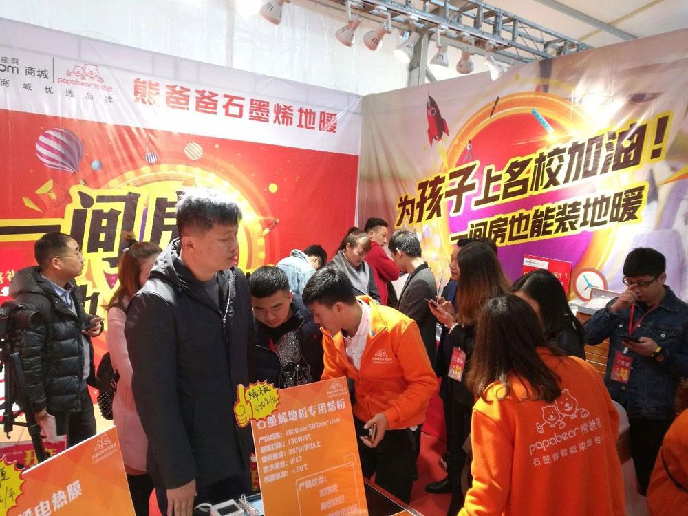 哈尔滨温暖清朝电力设备延边钢结构信息网批发|哈尔滨温暖十大品牌女装
