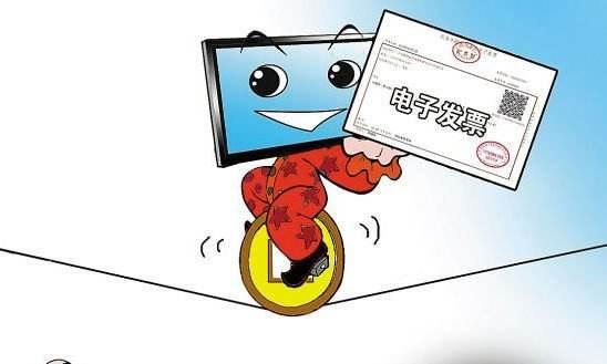 杭州开会议费增值票上海开广告费增值票哪里有开办公用品费