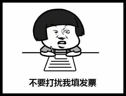 杭州开办公用品费票成都开住宿费专用票哪里有开钢材费专用