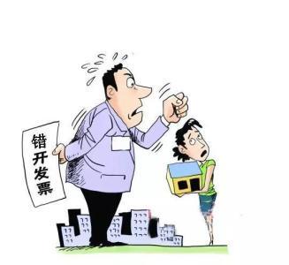 哪里有开定额发票-广州开住宿发票电V:18884166405