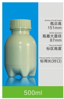 生物菌肥瓶