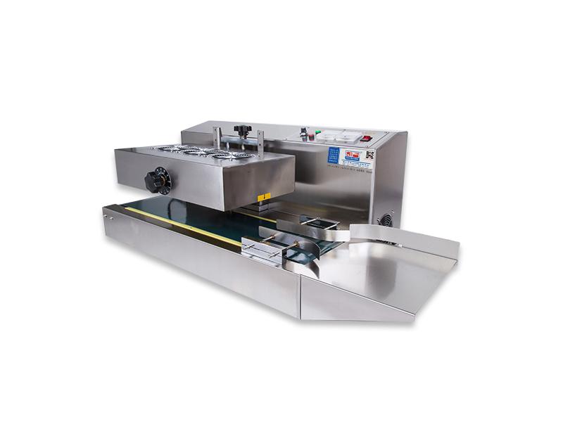 电磁感应封口机价格范围_报价合理的自动电磁感应封口机