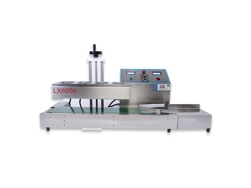 凯鲨机械专业供应电磁感应封口机-湖北自动电磁感应封口机
