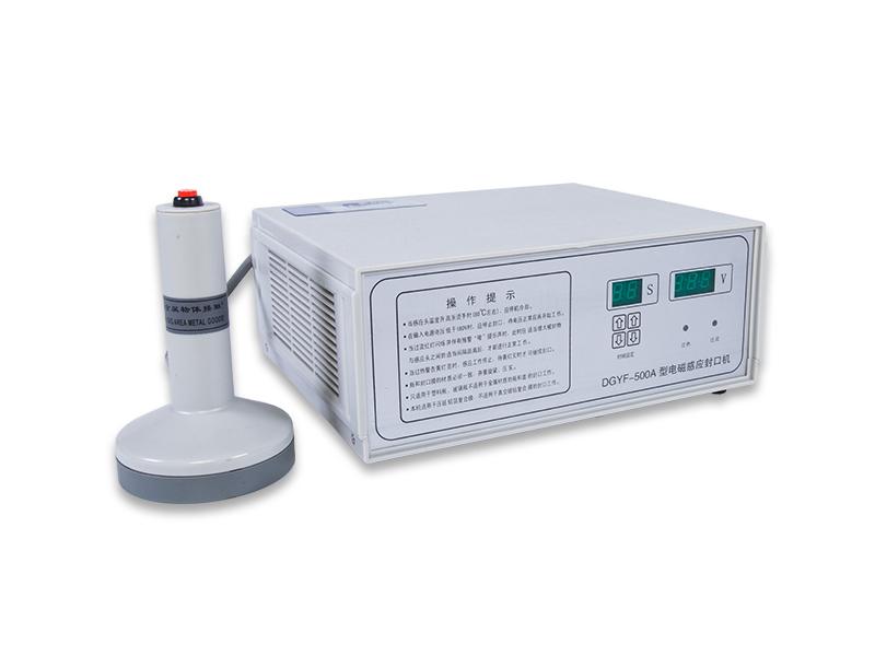 電磁感應封口機新批發價格,電磁感應封口機供應廠家