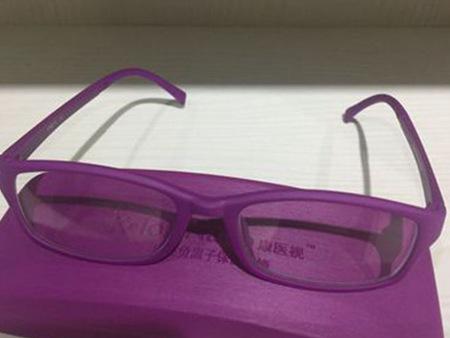 建平县红山新康立专业供应负离子眼镜_负离子眼镜价格
