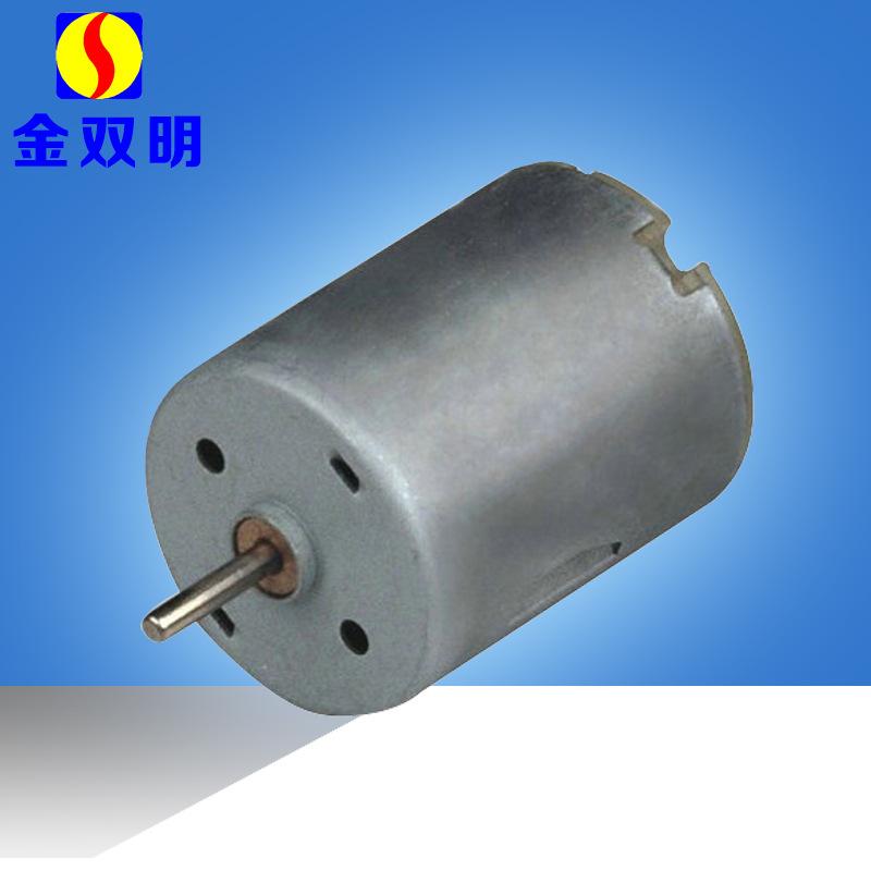 RF-280成人玩具小电器电机