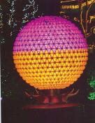 专业LED景观灯厂家-景观灯生产厂家