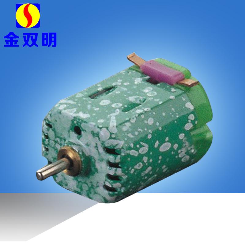 購買好的SS-11電動玩具電機優選深圳金雙明電機 -代理電機