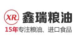 鄭州鑫瑞糧油食品有限公司