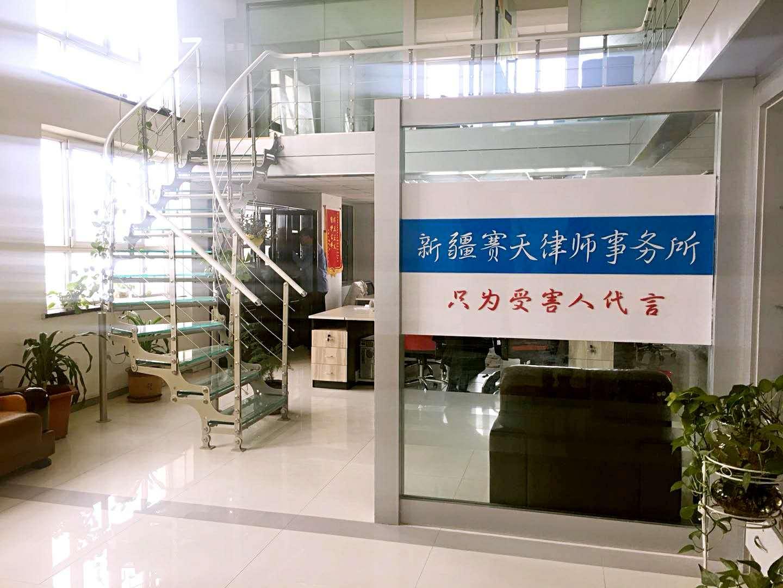 推荐-乌鲁木齐声誉好的新疆保险赔偿律师服务|乌鲁木齐保险