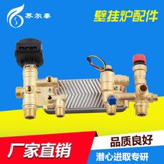 板换式水路——价位合理的壁挂炉板换水路【供应】