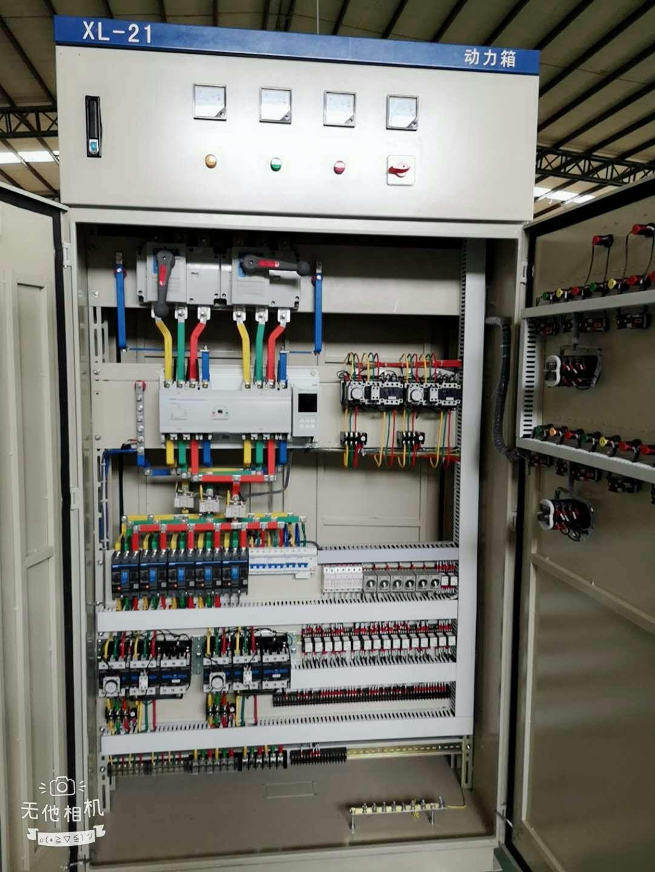 三箱动力柜价格|供应东莞质量佳的三箱动力柜