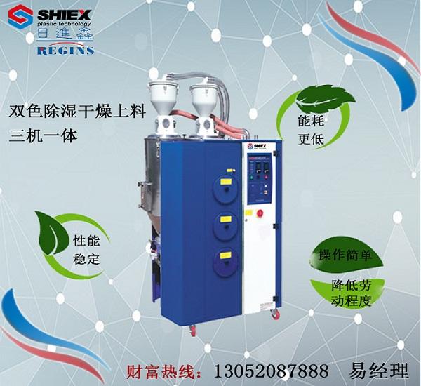 上海哪里有专业的除湿干燥机,烤箱干燥机参数