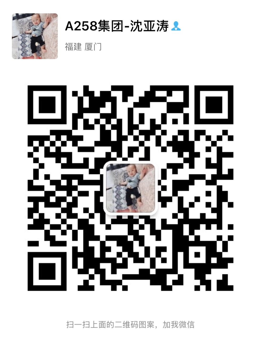 厦门专业的网络推广软件服务商_九江网络推广产品