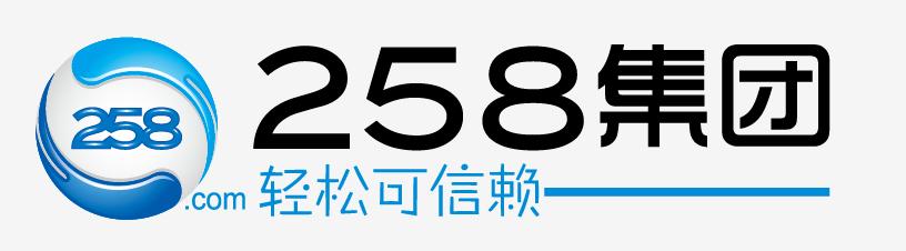 厦门可信赖的网络推广软件推荐_石家庄网络推广产品