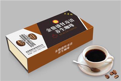 金鼎盛消渴平价格——厦门口碑好的消渴平养生咖啡厂家