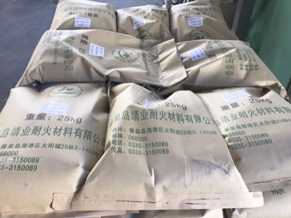 耐火材料销售厂商-秦皇岛靖跃供应销量好的耐火材料