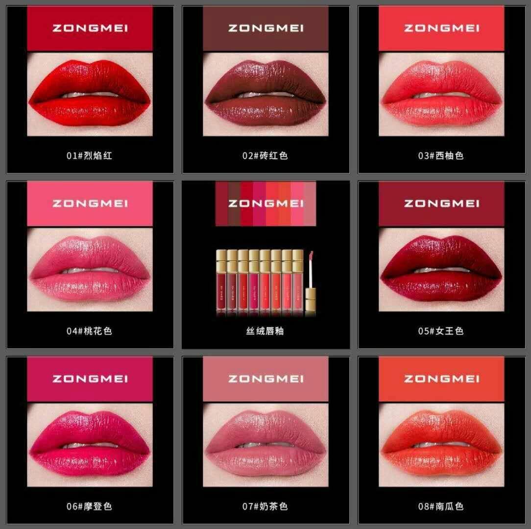 哑光唇釉|湖南唇釉品牌供应商