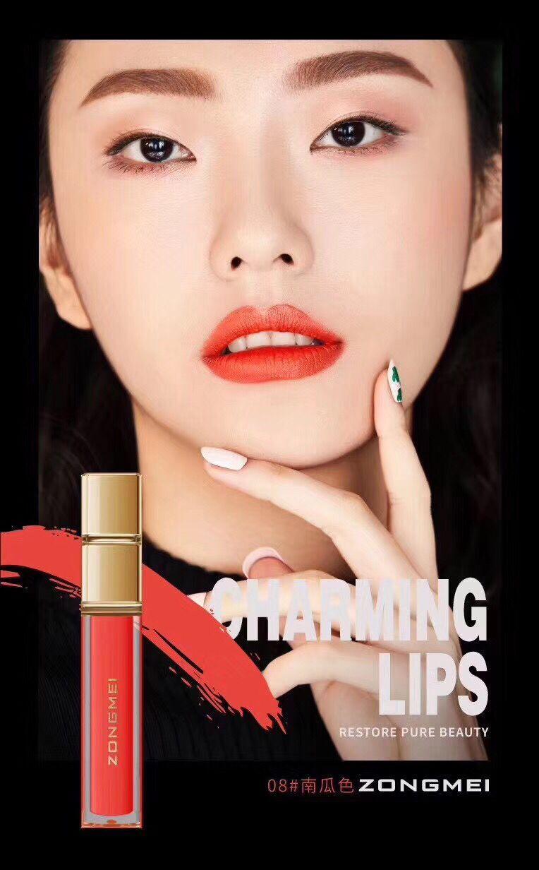 咬唇妆唇釉-供应长沙价格实惠的唇釉