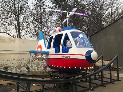 游乐直升机价格-划算的滑翔直升机就在艺童游乐