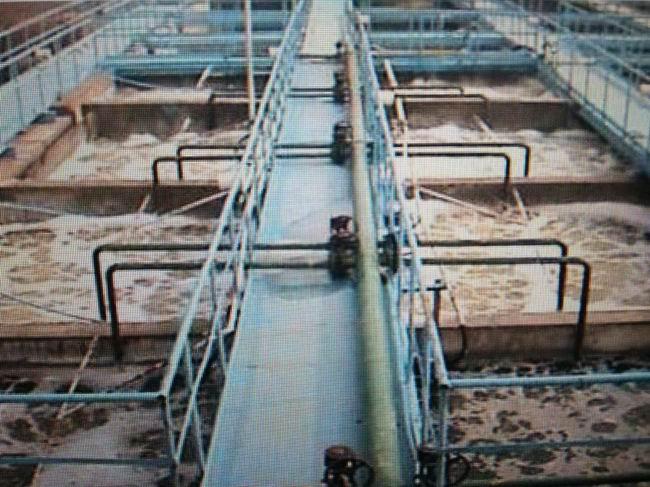 农药中间体废水处理