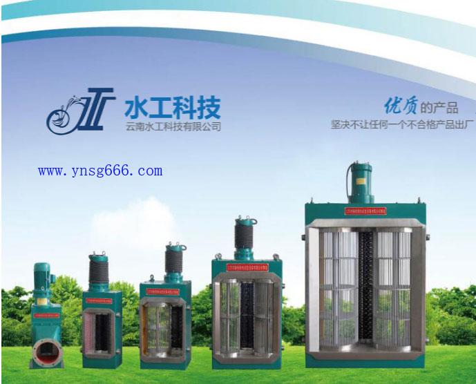 热荐高品质取水泵船质量可靠-污水处理设备