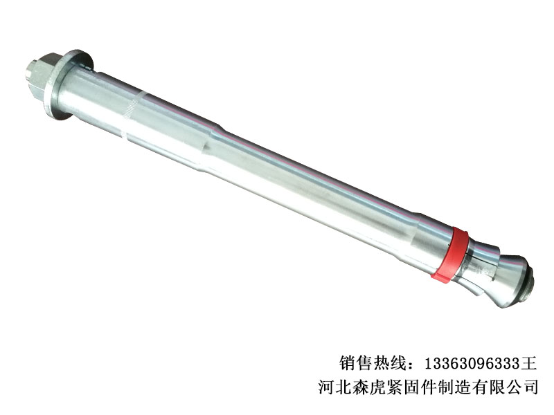 自扩底机械锚栓【推荐】优质的自扩底机械锚栓厂家直销