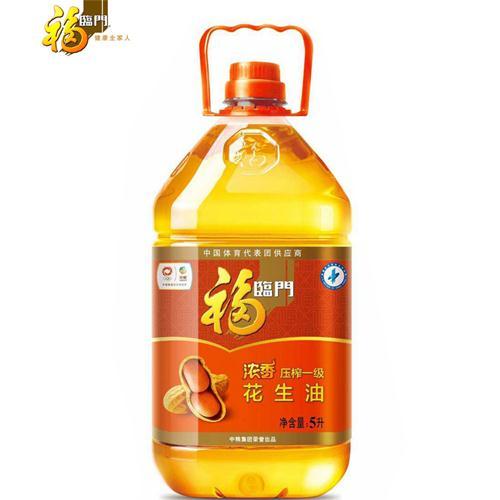 中秋福利发放-郑州哪里有高性价粮油供应