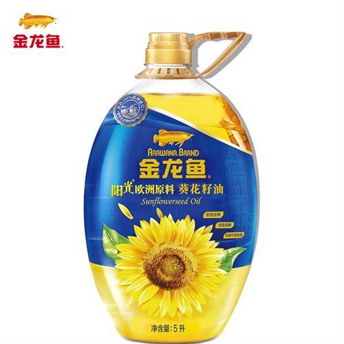 供应郑州销量好的粮油-米面油团购