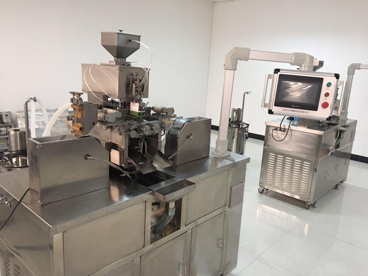 北京市划算的台式软胶囊机