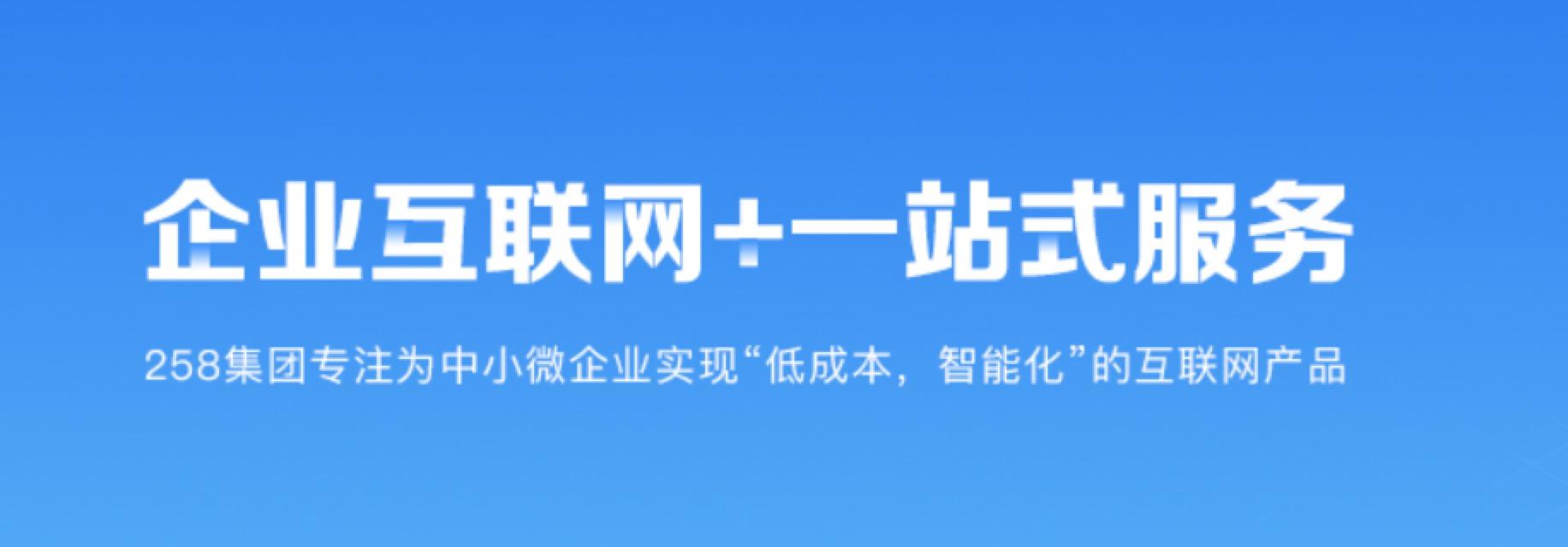 厦门知名的海外营销推广 海外营销工具