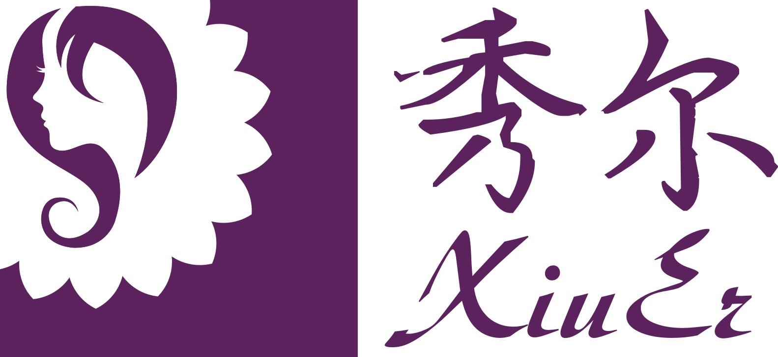 广州烤瓷牙秀尔国际美容烤瓷牙培训恒温水光美牙纳米贴面