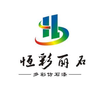 河南恒石彩装饰工程有限公司