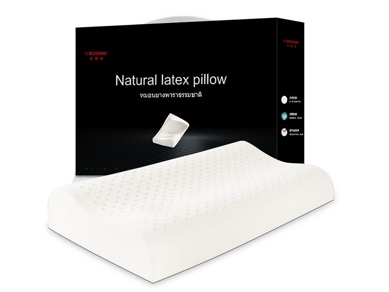 深圳品質優良的尤搏思乳膠枕頭供應|尤搏思乳膠枕頭口碑好