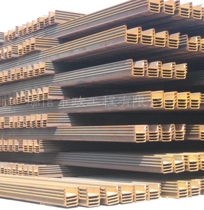 山东钢板桩厂家-东营钢板桩厂家