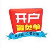 郑州区域品牌好的400电话-郑州400电话办理中心